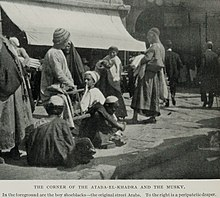 The Corner of the Ataba-el-Khadra and the Musky. (1911) - TIMEA.jpg
