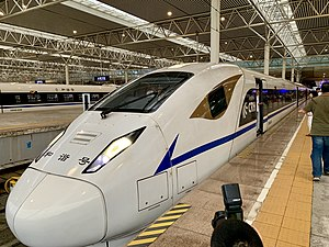 The First High-speed Train from Chengdu to Yibin 06 48 17 045000.jpeg