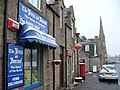 The Paper Shop, Aboyne - geograph.org.uk - 741979.jpg