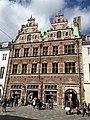 The Royal Copenhagen building (7530066506).jpg