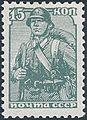The Soviet Union 1939 CPA 698 stamp (Soldier).jpg
