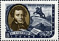 The Soviet Union 1956 CPA 1967 stamp (Alexander Pushkin and Bronze Horseman in Saint Petersburg).jpg