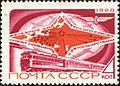 The Soviet Union 1968 CPA 3700 stamp (Electric Train, Map and Emblem (International Rail Transport)).jpg