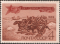 The Soviet Union 1969 CPA 3776 stamp (Tachanka (Grekov)).png