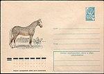 The Soviet Union 1977 Illustrated stamped envelope Lapkin 77-679(12458)face(The Orlov Trotter).jpg