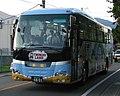 Thomas Land Express PKG-RU1ESAJ Y4801 front.jpg