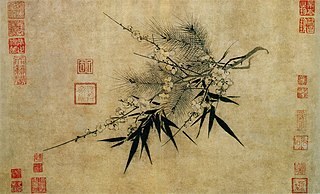 Zhao Mengjian