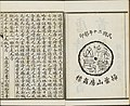 Three Hundred Tang Poems (4).jpg