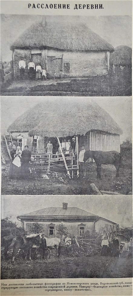Illustration to the Soviet categories of peasants: bednyaks, or poor peasants; serednyaks, or mid-income peasants; and kulaks, the higher-income farmers who had larger farms than most Russian peasants. Published Projector May 1926. Three broad categories of the peasants.jpg