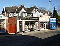 Three shops, Handpost, Newport - geograph.org.uk - 1709537.jpg