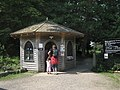 Ticket office at Hatchlands Park - geograph.org.uk - 1434649.jpg