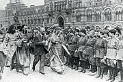 Tikhon mitropolit and russian soldiers 1917 in Moskow Krasnaja square
