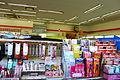 Tinha um urso na loja de conveniencia! (6814466866).jpg
