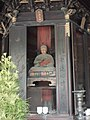 Tochōji-Rokkakudo-internal-tabernacle.jpg