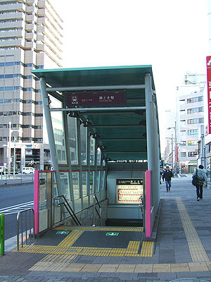Toei-kachidoki-A3-entrance.jpg