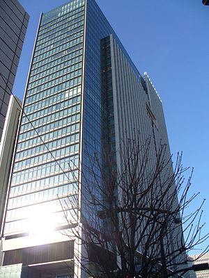 Mitsubishi - The Tokyo Building, the headquarters building of Mitsubishi Electric Corporation in Tokyo.