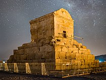 Tomb of Cyrus the Great (cropped 4-3).jpg