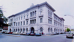 Tomochichi Federal Building and U.S. Courthouse (Chatham County, Georgia).jpg