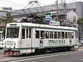 Tosa-dentetsu910 at sanbashi-dori-yonchome.jpg