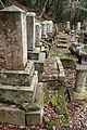 Tottori feudal lord Ikedas cemetery 009.jpg