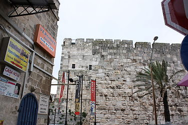 Tower of David wall from Greek Catholic Patriarchate Street, Jerusalem 3.jpg