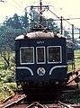 Toyamachitetsu 14717 terada.jpg