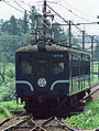 Toyamachitetsu 14718 terada.jpg