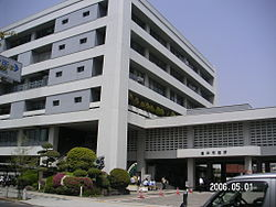 Toyonaka City Hall.jpg