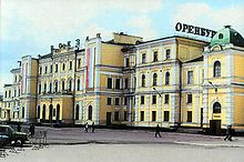 Авиабилеты Санкт-Петербург Оренбург, купить билеты на.