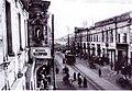 Tram on the Bolshaya Pokrovskaya Street.jpg