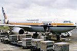 Trans Australia Airlines Airbus A300B4-203 at Brisbane Airport.jpg