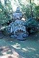 Tropeo statue (6795077659).jpg