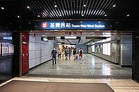 Tsuen Wan West Station 2020 05 part14.jpg