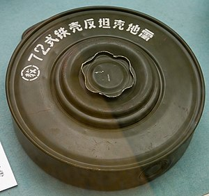 Type 72 metallic anti-tank mine - A Type 72 metallic anti-tank mine on display at the Beijing military museum.