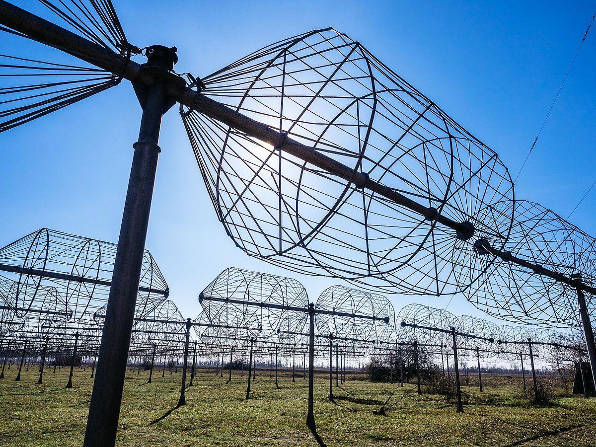 Ukrainian T Shaped Radio Telescope Second Modification