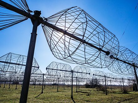 Cage dipole antennas in the Ukrainian UTR-2 radio telescope. The 8 m by 1.8 m diameter galvanized steel wire dipoles have a bandwidth of 8-33 MHz. UTR-2 - P3094042 (wiki).jpg