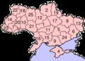 UkraineNumbered-transparent.png