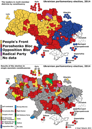 Ukrainian parliamentary election, 2014.png