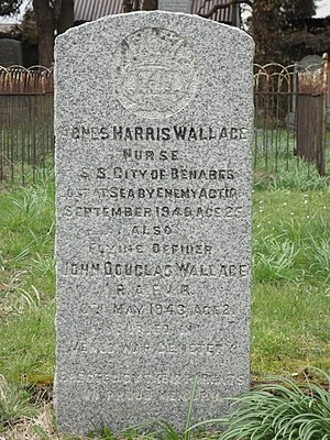 Ullapool - Old Telford Church: memorial to J H Wallace, lost in the sinking of the SS City of Benares 1940.
