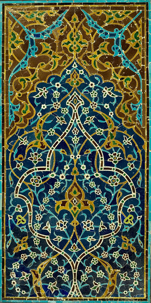 File Unknown Iran Mosaic Tile Panel Google Art