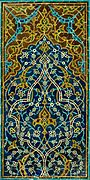 Unknown, Iran - Mosaic Tile Panel - Google Art Project.jpg