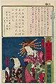 Utagawa Kunisada II - Hiratsuka in Sagami Province - The Love Story of the Scarf; Ôiso no Tora and Soga no Jûrô.jpg