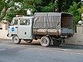Van, Oguz (P1090481).jpg