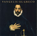 Vangelis El Greco album art.jpeg