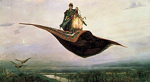 Magic carpet - Riding a Flying Carpet, an 1880 painting by Viktor Vasnetsov