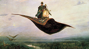Islamic literature - A magic carpet, which can be used to transport its passengers quickly or instantaneously to their destination.