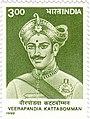Veerapandiya Kattabomman 1999 stamp of India.jpg