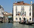 VenicePalazzoFoscari rectified.jpg