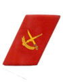 Vietnam People's Army signal 3.png