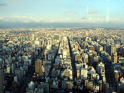 View from Midland Square Nagoya.JPG